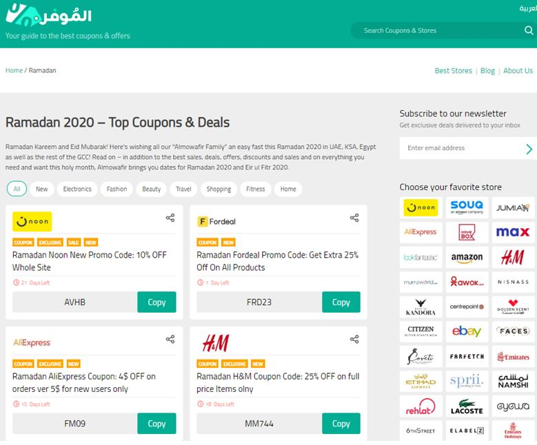 Get Ready for Ramadan and Shop Your Groceries Online